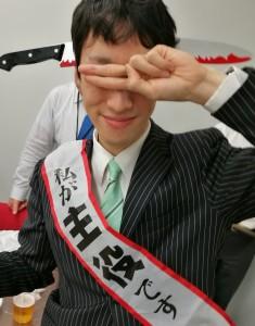 2017_syuyaku